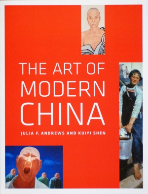 art of modern china